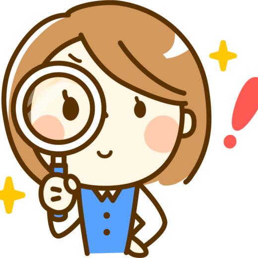 【パートタイムOK】★もくもく作業★