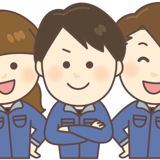 高時給!カンタン!軽作業(#^^#)